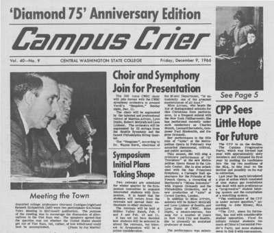 Campus Crier 75th Anniversary
