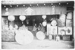 Japan Miscellaneous