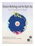 NEA Big Read: Chinese Mythology and the Night Sky